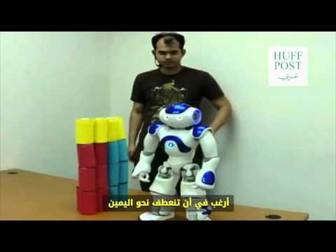 طالب يخترع رجل آلي يرفض إطاعة البشر