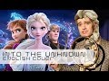 【djalto】 Into The Unknown (Panic! At The Disco ver.) | Frozen 2 ED Credits Song