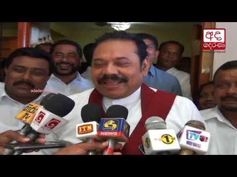 Sri Lanka's economy is unstable due to govt's incorrect policies -Mahinda