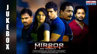 Mirror Movie Full Songs Jukebox | Srinath | Haritha | Sai Kumar Akena | Madhura Audio
