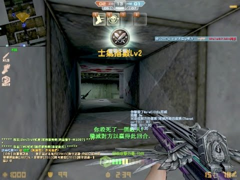 Counter-Strike Online-塔納托斯的獻祭(Thanatos-11) VS 殭屍英雄 (新手小試篇)