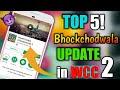 Top 5 Bhockchod Wala Problem in WCC2 2018