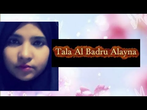 tala al badru alayna mp3