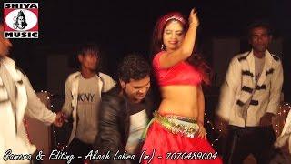 New Khortha Song Jharkhandi - Choli Mei Himalaya Lehenga Mei Yamuna | Rakesh Das | Superhit