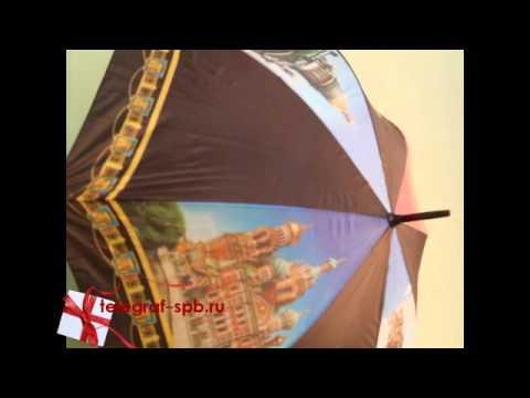 Умный зонт Routemark - YouTube