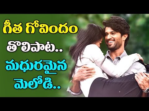 Geetha Govindam First Song | Vijay Devarakonda | Rashmika Mandanna | YOYO Cine Talkies