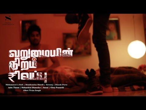 Varumaiyin Niram Sivappu | Black Sheep Premiere | Black Sheep