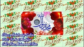 Swalalaho Allaihi Wa Swalato Pashto Naat Abdulraziq Salim