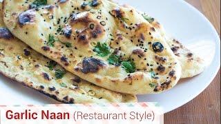 Garlic Naan Restaurant Style -  No Tandoor, No Oven, No Yeast.