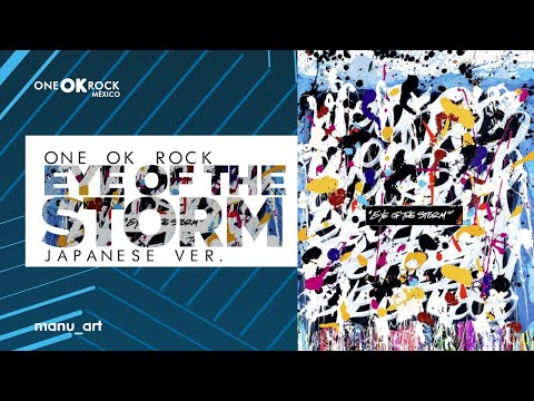 ONE OK ROCK - EYE OF THE STORM   Album preview Mp3