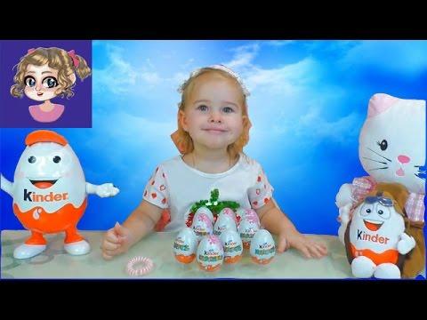 Видео: Киндер сюрпизы из Польши и Венгрии. Игрушки из разных коллекций eggs with toys Kinder Surprise