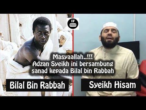 Subhanallah..!! Ternyata Inilah Nada Asli Adzan BILAL BIN RABBAH Mp3
