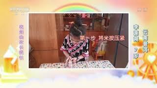 [我们在一起]科学小实验:筷子的神力| CCTV少儿