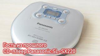 Обзор карманного CD плеера Panasonic SL-SX220