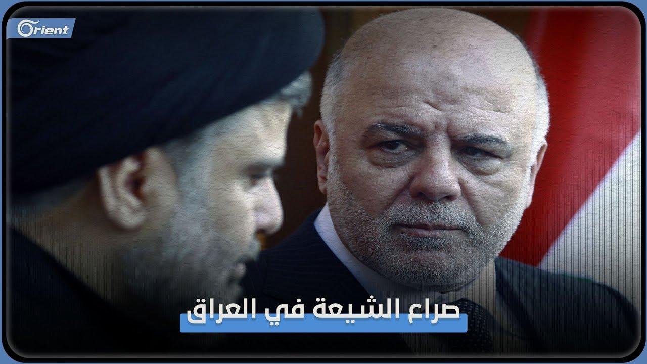 ميليشيات إيران تهدد والصدر يسعى للحكم بولاية فقيه عراقية  - 18:54-2021 / 10 / 18