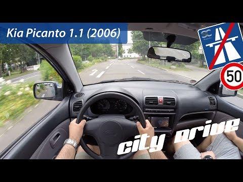 Kia Picanto 1.1 (2006) - POV City Drive