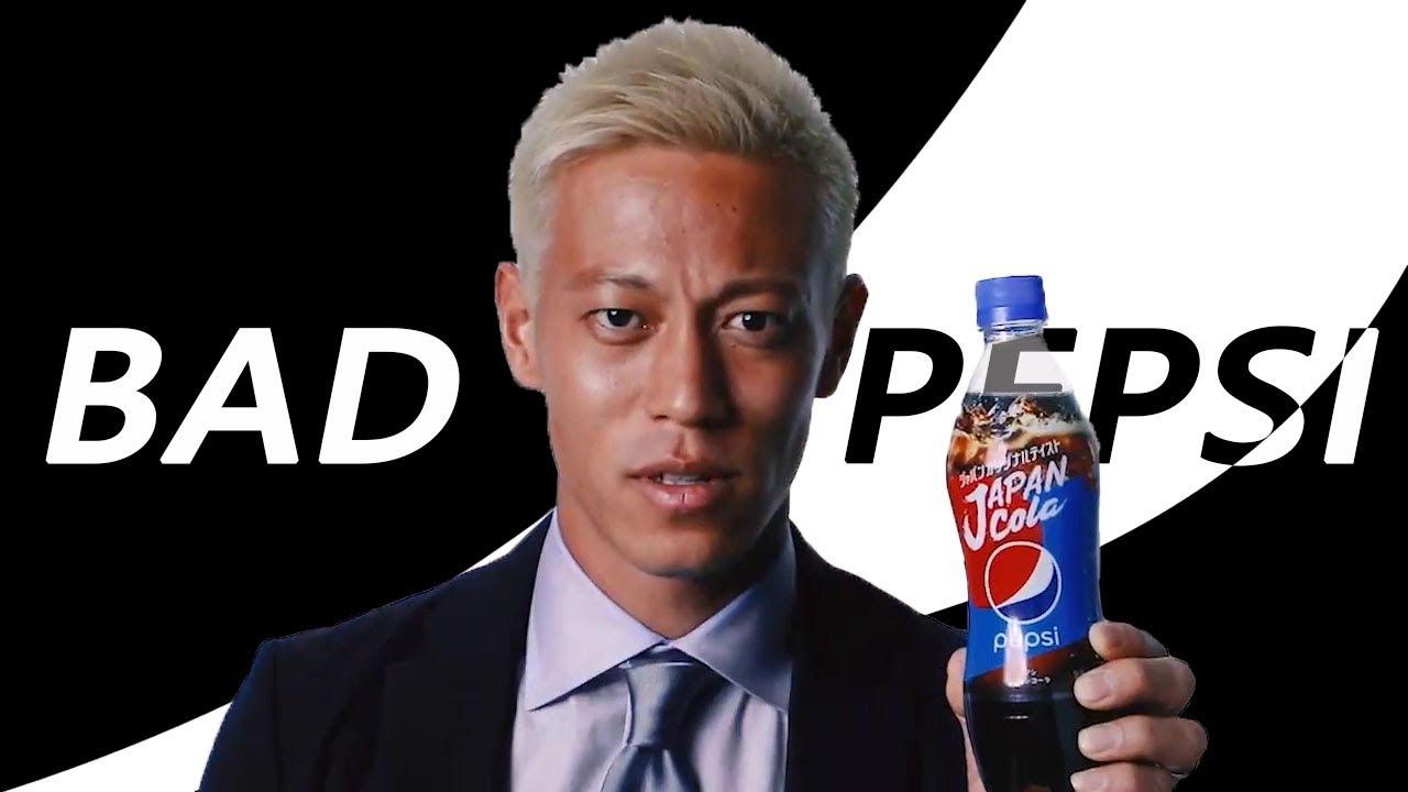 Bad Pepsi!! feat  本田圭佑