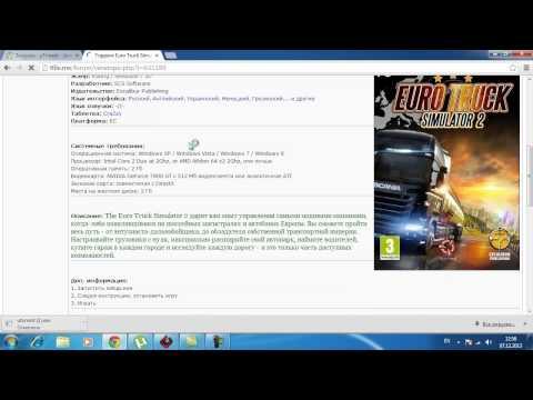 Как скачивать с помощью uTorrent