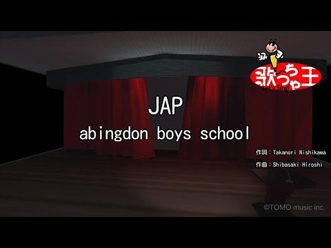【カラオケ】JAP/abingdon boys school