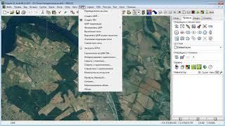 Загрузка цифровой модели рельефа SRTM в Digitals