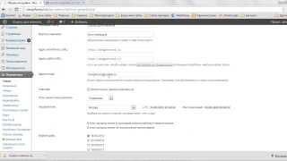 Content Downloader Установка и импорт в Wordpress