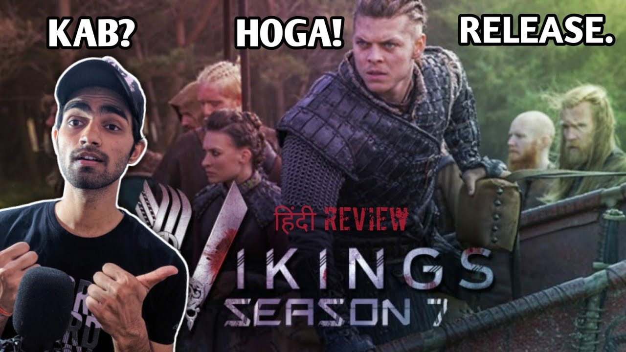 Download Vikings season 7 trailer update in Hindi | Will there be a season 7 of Vikings? | Akshat Yadav