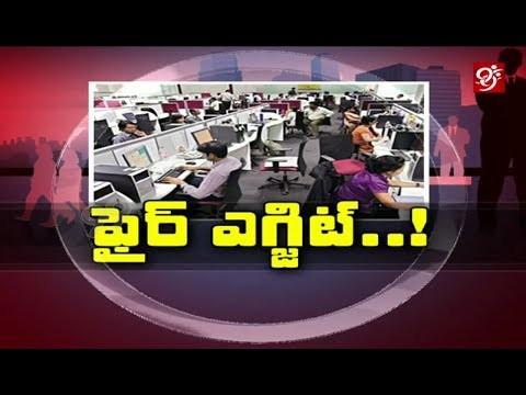Layoff Hits IT Sector In India | ఫైర్ ఎగ్జిట్'''! | Open Talk With Ajitha | #99tv