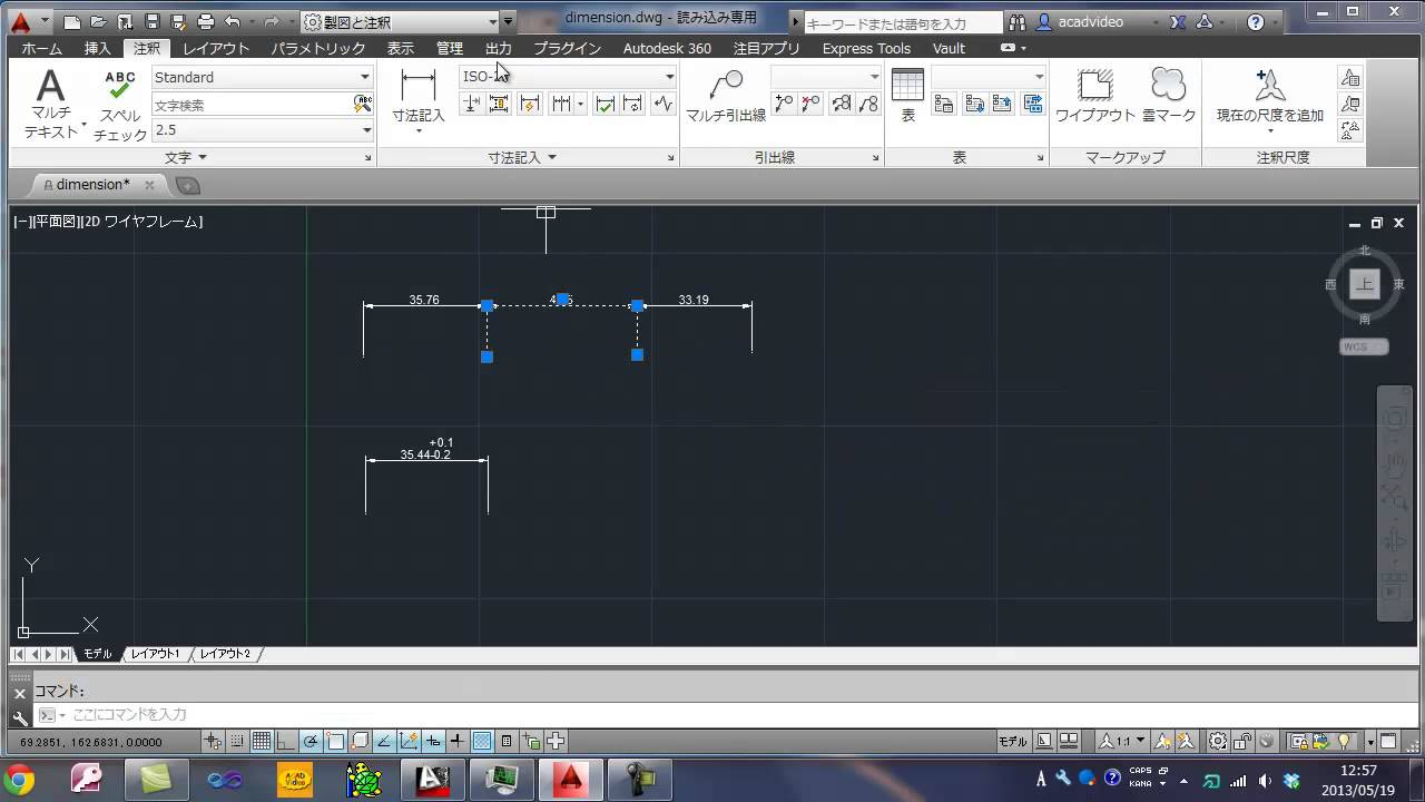 how to use autocad 2014