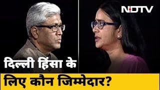 Politics Ka Champion Kaun: Delhi की साख किसने की राख ?
