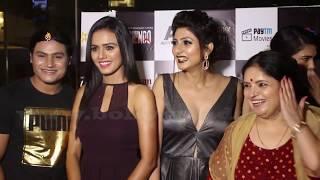 Asha Parekh at Special Screening of Gujrati Film Kachindo.
