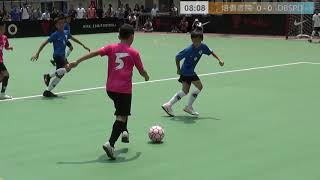 Publication Date: 2019-04-16 | Video Title: NIKECUP 2019 ACADEMY (學校組)決賽:培