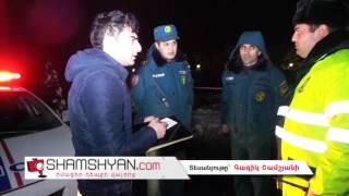 Հերթական մահվան ելքով վրաերթը Երևան Աբովյան ճանապարհին  հետիոտնը տեղում մահացել է