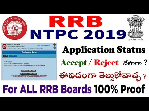 How to Check RRB NTPC Application Status in telugu Official