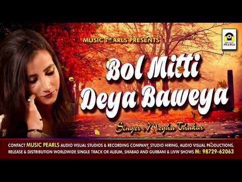 Bol Mitti Deya Baweya | Megha Thakur | MUSIC PEARLS LUDHIANA| 9872962063