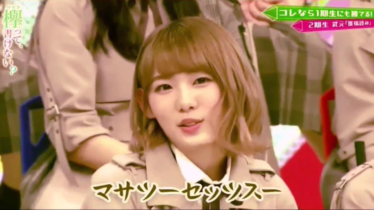 《Keyakizaka News caster》『小池美波!マサツーセッツスー×2』