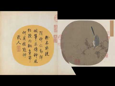 北京故宮博物館 Palace Museum 古畫 I Paintings