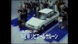 昭和61年商業 トヨタ スプリンター 1500 SEサルーンリミテッド E80 古谷...