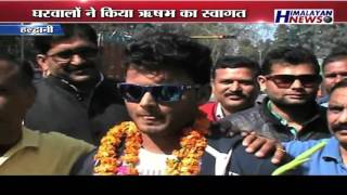 Cricketer Rishabh Pant's welcome in Roorkee