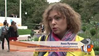 видео НИУ ВШЭ – Национальный исследовательский университет «Высшая школа экономики»
