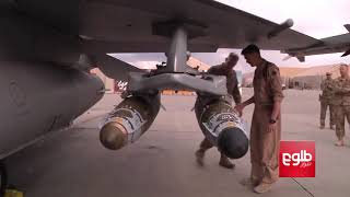 US's Bombing Campaign Hits Five-Year High