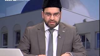 Islam Verstehen - Wer ist Gott