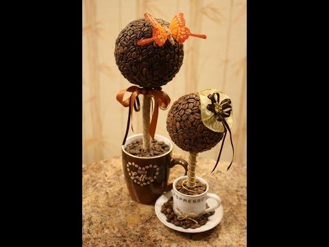 Своими руками дерево из кофе