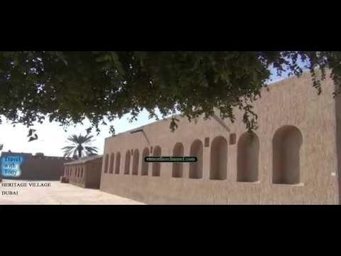 DUBAI NEW VIDEOS-HERITAGE VILLAGE PART 1   MUSEUM   TRAVEL TV