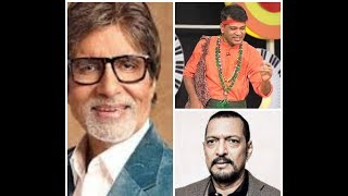 Amitabh Bachan And Nana Patekar/Jogi Baba And Others Poeters Best Poetry