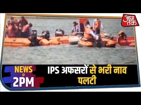 Bhopal की झील