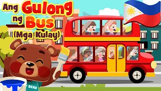 Wheels on the Bus Learn Color in Filipino | Awiting Pambata Rhymes