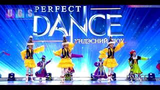 """#PerfectDanceShow /1-р шат/ - 199 дугаартай """"Бүжигт Аялгуу"""" хамтлаг"""