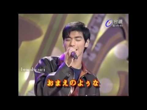 Takeshi Kaneshiro ~ Kuchinashi no hana