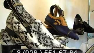 Салон обуви