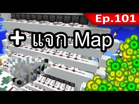 Minecraft (1.12.1) #101 - เครื่องปั้ม Siverfish ดีเกิ๊น เกมค้าง